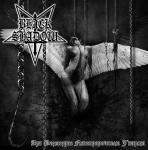 BLACK SHADOW (RUS) Hell's Retribution to False Prophets' Scums CD